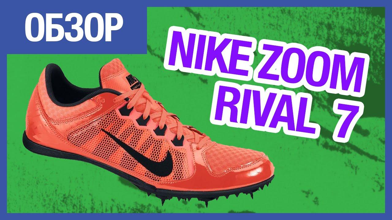 2 часть нештячки новые шиповки Nike hypervenom - YouTube