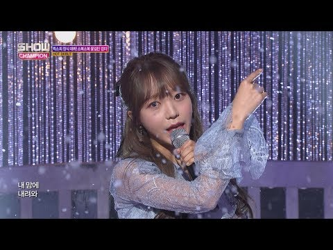Download lagu Show Champion EP.251 KimSoHee - SobokSobok [김소희 - 소복소복 (Feat.예지)] di ZingLagu.Com