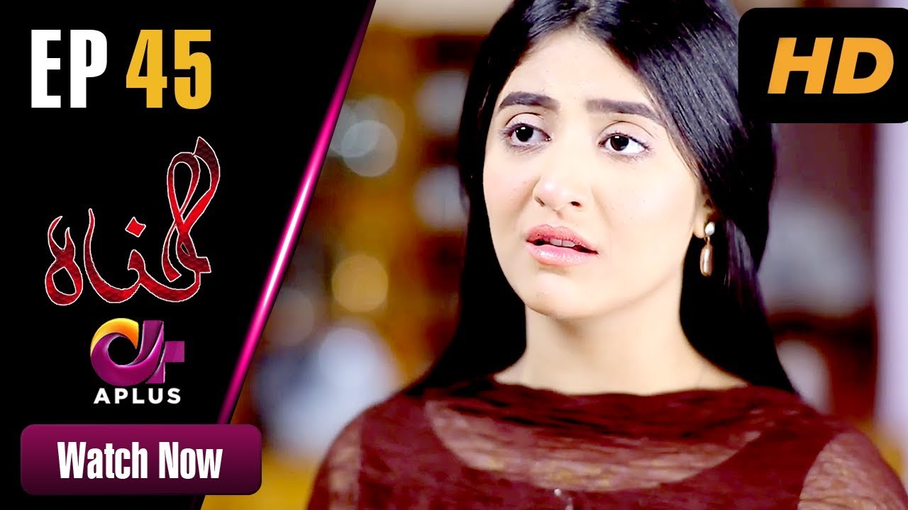 Gunnahi - Episode 45 Aplus Jun 17, 2019