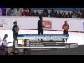 World Junior Short Track Speed Skating Championships Day 2
