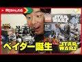 [寸劇あり] レゴ スター・ウォーズ ダース・ベイダーの誕生 LEGO STAR WARS Darth Va…