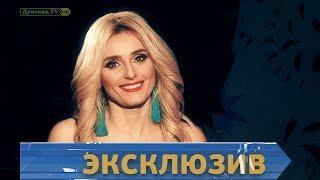 Эксклюзив на Думской. Ирина Федишин 25.01.2018