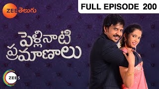 Pelli Nati Pramanalu - Watch Full Episode 200 of 24th June 2013