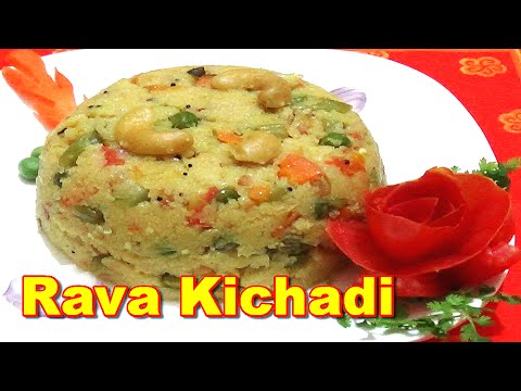 Rava kichadi recipe in tamil youtube rava kichadi recipe in tamil forumfinder Images