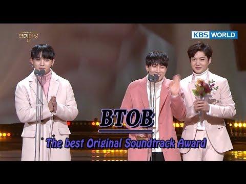"BTOB Wins OST Award... ""We Got A Free Ride On 'Fight For My Way'"" [2017 KBS Drama Awards/2018.01.07]"
