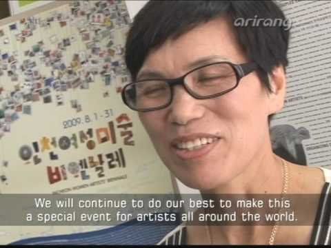 박칼린 Heart to Heart 권경애 아리랑TV