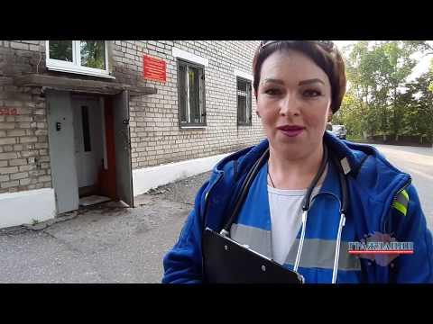 БЕСПРЕДЕЛ В СКОРОЙ ПОМОЩИ г. ПАРТИЗАНСКА. (1 часть)