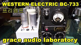 WESTERN ELECTRIC BC-733 AMPLIF…