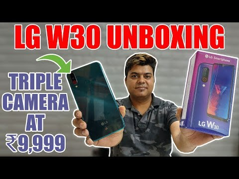 LG W30 Hindi Unboxing | Full Review | 9999 INR Mae Triple Camera | 4000 mah Battery