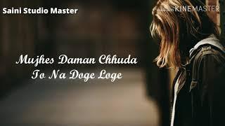 Mere Pyaar Ko Tum Bhula To Na Doge || Whatsapp Status Video ||