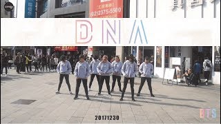 [ KPOP IN PUBLIC CHALLENGE ] BTS (방탄소년단) - DNA Dance Cover by CAMERA