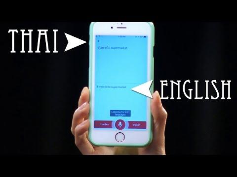 Tech For Parents: วิธีใช้ Google Translate แปลภาษาด้วยเสียงพูด