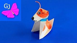 Оригами из бумаги ПЕС МАКС