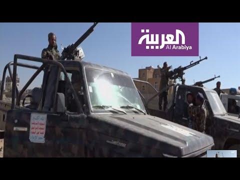 هذا ما يفعله الحوثيون في الحديدة  - نشر قبل 2 ساعة