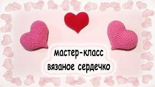 Вязаные крючком. Сердечки. knitted valentine