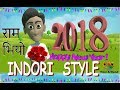 happy new year 2018   best wishes in indori style   hindi dialogue 3d animation