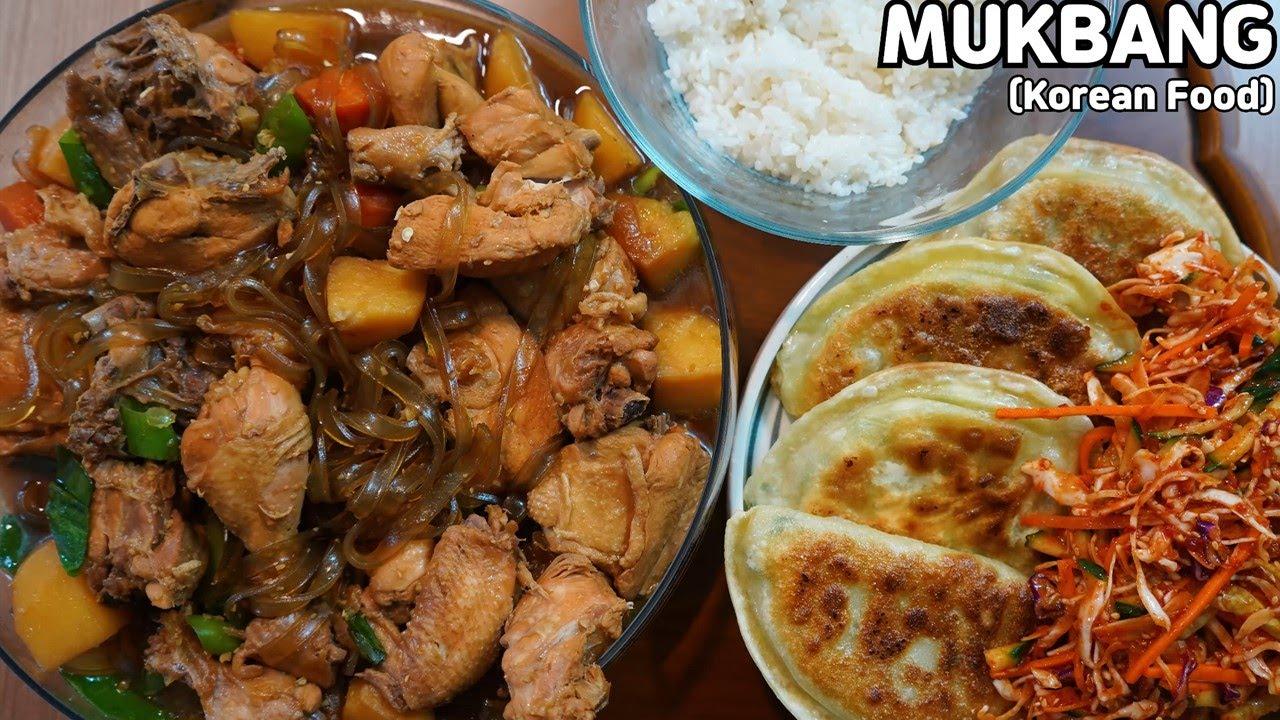 집밥먹방 납작당면 듬뿍 간장찜닭 새콤달콤 비빔만두 Jjim dak & Dumpling MUKBANG ASMR REAL SOUND EATING SHOW COOKING RECIPE