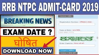 RRB NTPC Admit-Card 2019, Download Now.