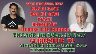 Jogowal GurdaspurTo Mula Singh Wala! Tearsfull Eyes gave a msg Of Love Peace Harmoney To IndPak