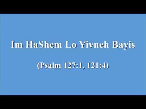 [Old Japanese×Osaka] 古代日本語×関西弁でユダヤ音楽 [Im Hashem Lo Yivneh Bayis]