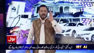 1 Game Show Aisay Chalay Ga with Aamir Liaquat   28 May 2017   1st Ramazan   YouTube