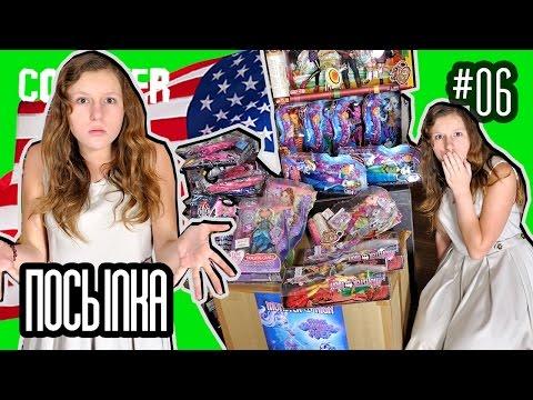 Новые куклы Монстер Хай Эвер Афтер Хай 2015 посылка из Америки Monster High Ever After High новинки