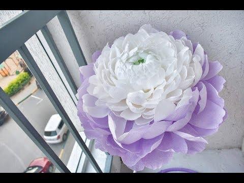 Большой цветок своими руками)