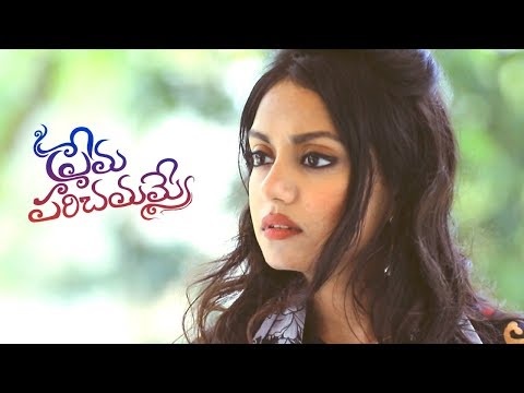 Prema Parichayame - Latest Telugu Short Film 2018    Directed By Raj Vashista