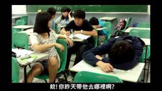 Download Video 2012成大蘭友之夜-開場影片 MP3 3GP MP4