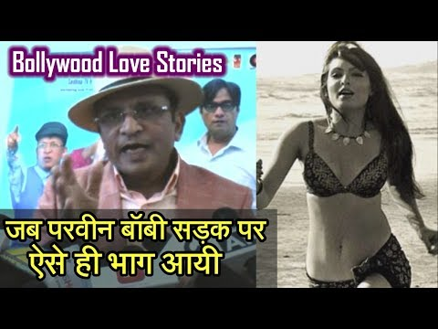 Anu Kapoor Briefing Incident When Parveen Babi Run On Road For Mahesh Bhatt - Must Watch