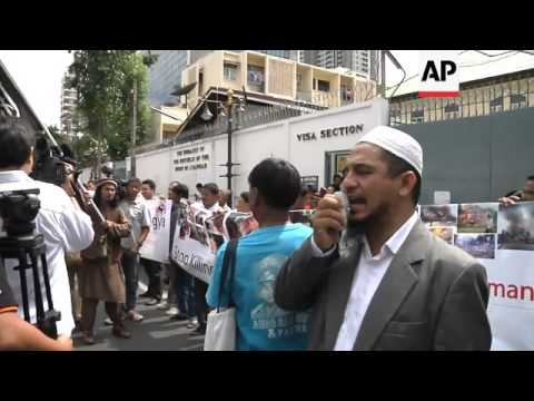 ROHINGYA MUSLIMS PROTEST AGAINST BLOODSHED IN MYANMAR
