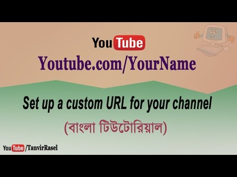 How to Set a Custom URL for YouTube Channel | Bangla Tutorial | Custom URL | Tanvir Rasel