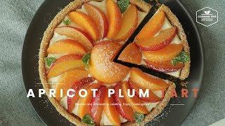살구 자두 타르트 만들기 : Apricot Plum Tart Recipe - Cooking tree 쿠킹트리*Cooking ASMR