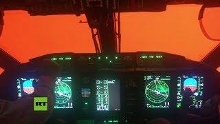 Humareda Roja Envuelve Un Avión De La Fuerza Aérea Australiana
