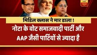 Upset Middle Class Throws BJP Out Of Power In MP | ABP News