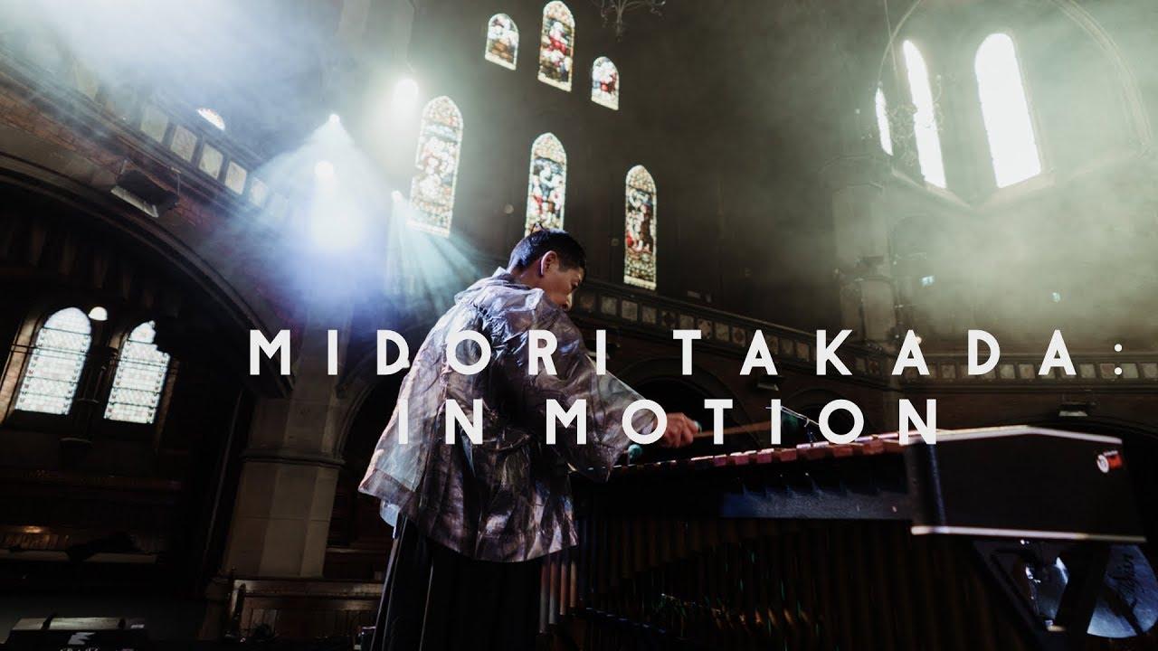 Midori Takada: In Motion - YouTube