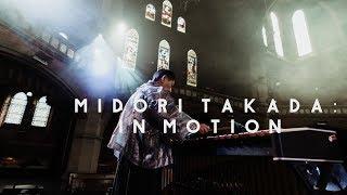 Midori Takada: In Motion
