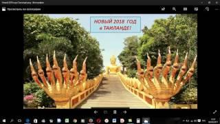 видео Где отметить Новый год 2018 в Подмосковье