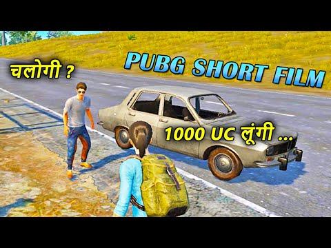 PAPA KI PARI | PUBG Short Film | PUBG Mobile Funny Film