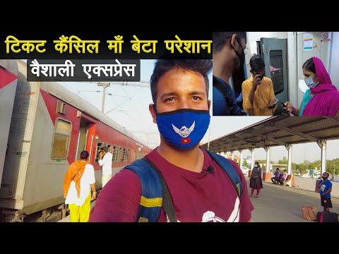 Vaishali express sleeper journey *Dalalo se sawdhan*