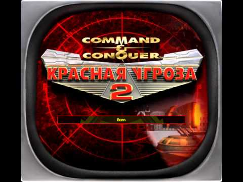 Command and Conquer: Red Alert 2 - Soundtrack