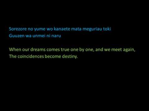 Nami Tamaki Reason Lyrics