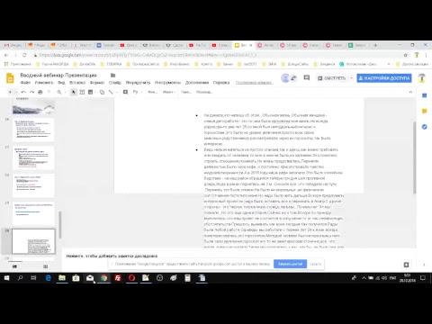 Урок и Задание 4 го дня. Редактирование темы в WordPress ...