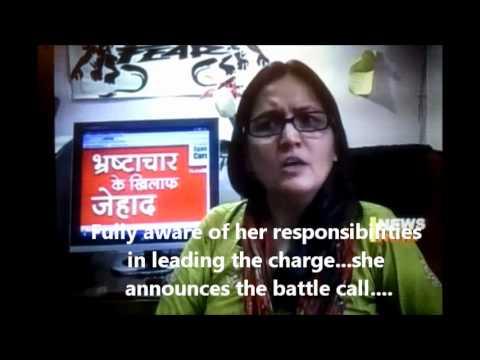 Shehla Masood - In Memoriam