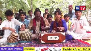Manzor kirlo 1122 Long lachi song singr Ramzan Jani Kirlo   2018