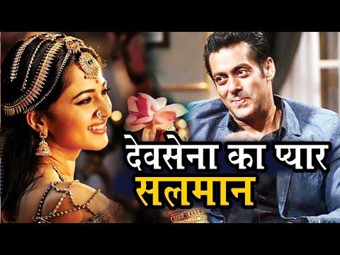 Baahubali की Devsena है Salman Khan की सबसे बड़ी FAN