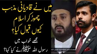 Download Why this Qadiyani accepted Islam? Full Interview Mp3 and Videos