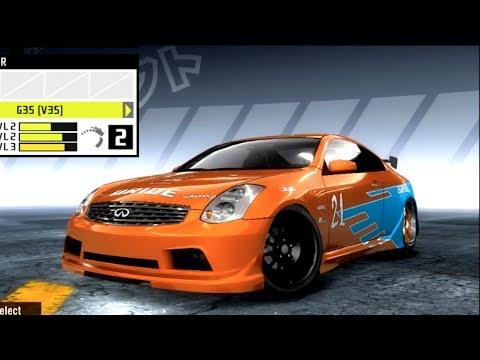 Do You Remember This Game?   NFS PROSTREET (G35 Drifting Ebisu)   SLAPTrain