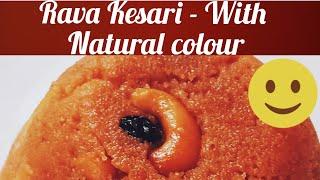 Kesari| Rava Kesari | Sweet Kesari | With natural food colour using herbs | Sweet Recipe | Kesari