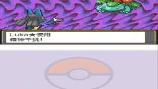 pokemon寵物小精靈心金魂銀 打red